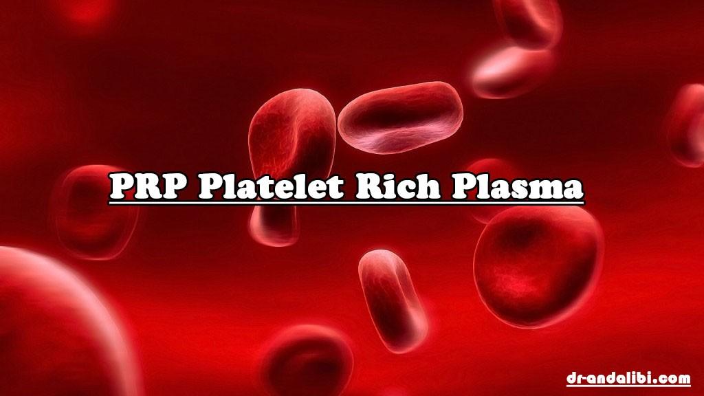 P.R.Pیا پلاسما درمانی یا سلول درمانی prp 1024x576